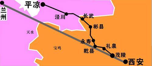 西安至平凉铁路开通运营 结束庆阳不通铁路历史