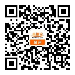 2017泉州湖泊乐队新专辑全国巡演