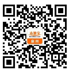 2017任贤齐泉州演唱会看台票价格