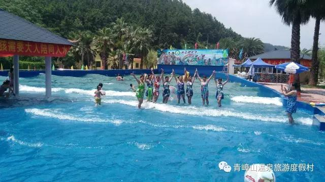 南雄江头青嶂山温泉旅游度假邨在哪里?订房价格多少钱?