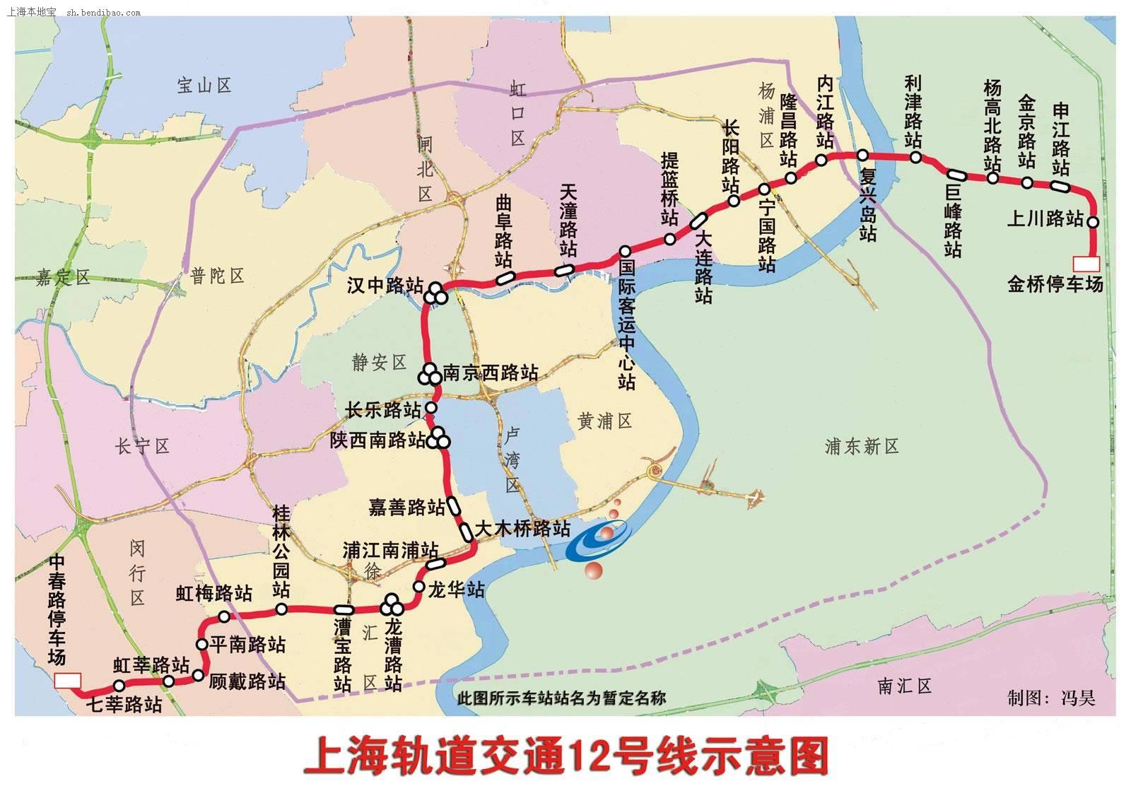上海地铁12号线线路图图片