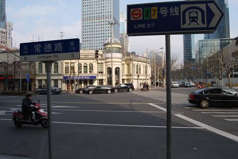 上海市出入境理局官网_上海市静安区出入境管理局工作时间及咨询电话