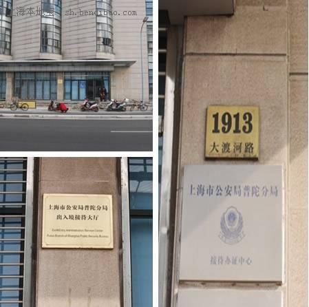 上海市出入境理局官网_上海市出入境管理局工作时间及咨询电话