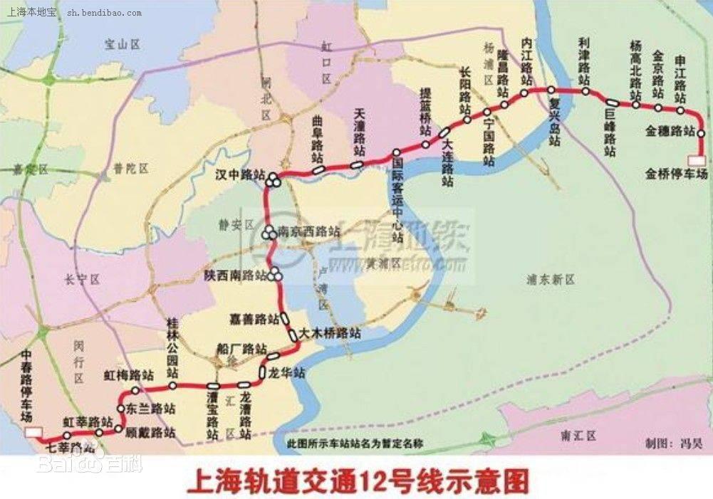上海地铁12号线什么时候开通?12号线开通时间
