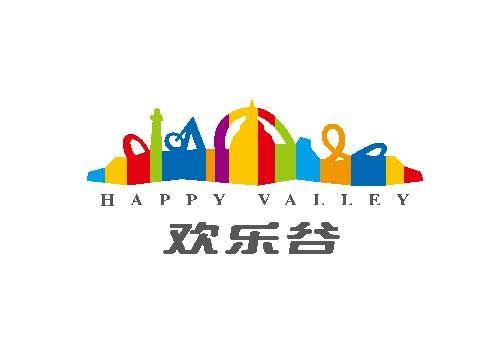 欢乐谷面部彩绘_2013上海欢乐谷50岁以上免费活动