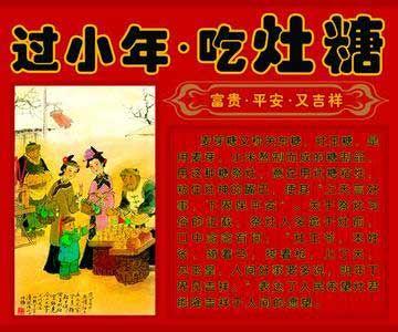 2012年春节是哪天_2014年小年夜是哪天?- 上海本地宝