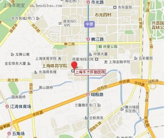 上海东方肝胆医院招聘,上海东方肝胆医院,上海东方肝胆医院高清图片