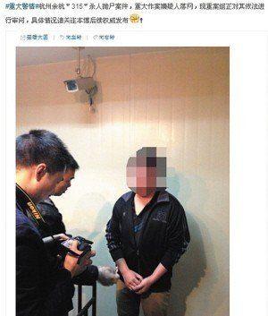 扑克牌悬案_杭州扑克牌女尸悬案嫌疑人在上海落网