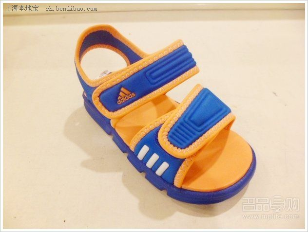 adidas童装童鞋3折起!