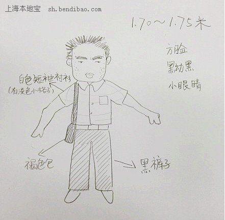 """地铁2号线女子手绘素描图欲擒""""地铁色狼"""""""