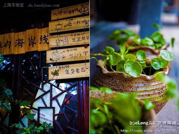 上海周边短途游好去处 坐着高铁去旅行(图)