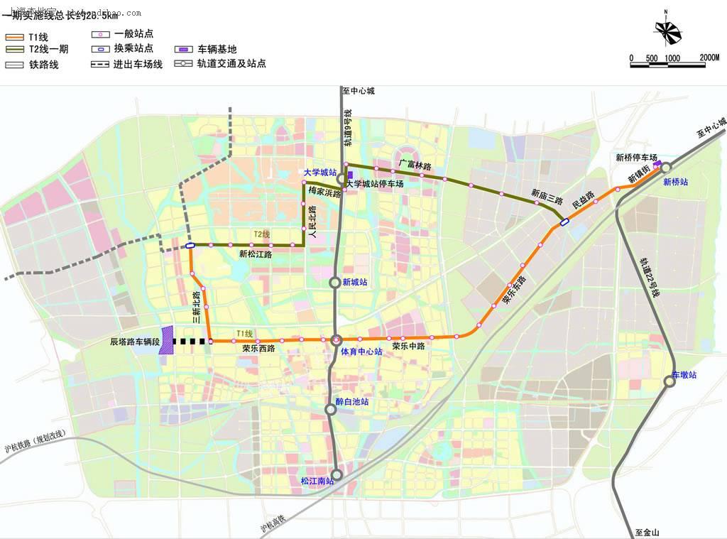 松江有轨电车与9号线衔接 6线8个换乘站