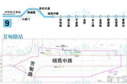 上海地铁9号线三期工程开工 可换乘12号线