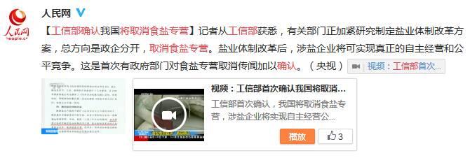 本文来源地址:http://www.czkdqx.cn/guonaxinwen/114806.html