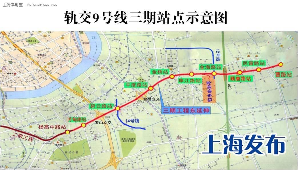 上海在建地铁轨交线路规划最新进展