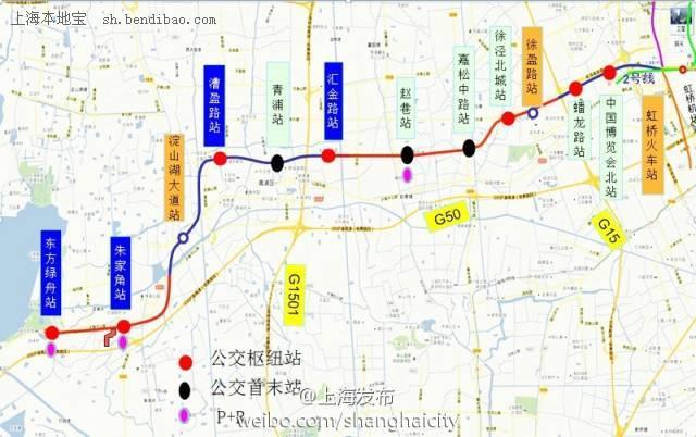 上海地铁2015 2020年建设计划公布 3段地铁线明年底通车图片