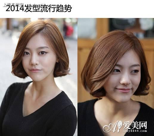 上海生活 娱乐休闲 2014流行什么发型?