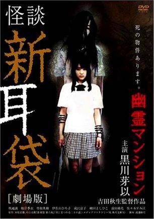 恐怖片排行榜前十名 日本最经典恐怖片推荐