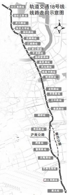 上海地铁18号线调整局部走向引发市民热议