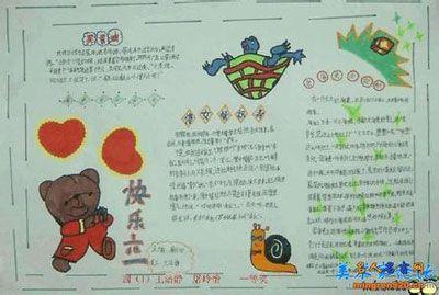 韩国儿童节:5月5日