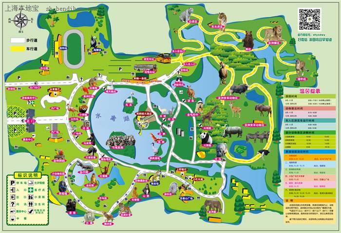 上海动物园游览图_上海野生动物园地址与交通指南- 上海本地宝