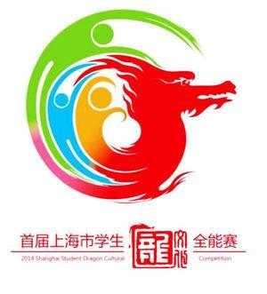 民俗体育表演,民俗文化表演,其中校园体育表演包括体育舞蹈,花式跳绳图片