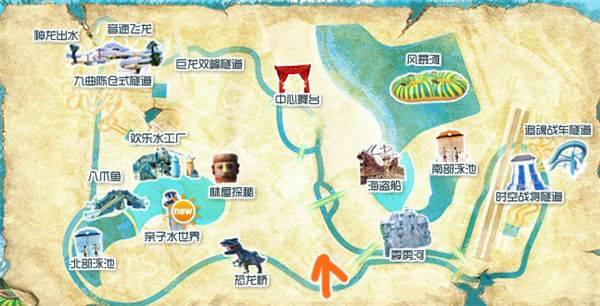 上海热带风暴地址+交通指南