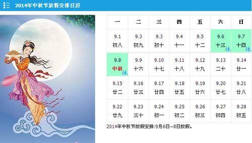 访问手机版 返回上海本地宝首页>>