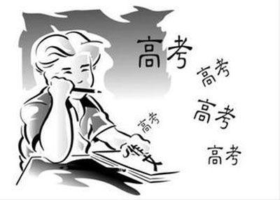 高考作文辅导_2016高考语文作文指导:引用名句_900字