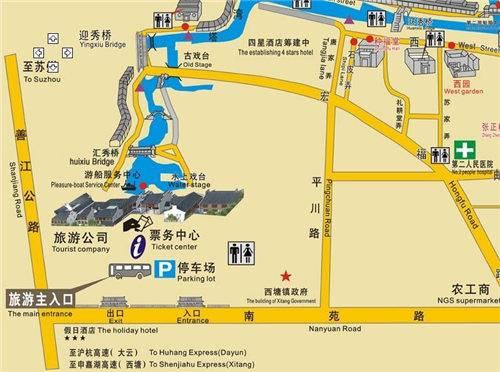 上海西塘古镇游玩全攻略 门票 路线 美食 住宿高清图片