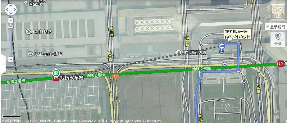 2、乘坐机场一线,经过1站, 到达航站楼1(下客站)站   3、步行约1.7公里,到达上海浦东国际机场   出火车站,走到T2航站楼,乘坐机场一线,票价30元。直接到浦东机场的两个航站楼。 不塞车的话1个小时多一点就可以到了;   机场一线的首末班车从虹桥枢纽东交通中心为6:00-23:00。   公交线路:地铁2号线  地铁2号线东延伸段,全程约58.