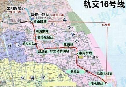上海地铁16号线延伸段上线调试