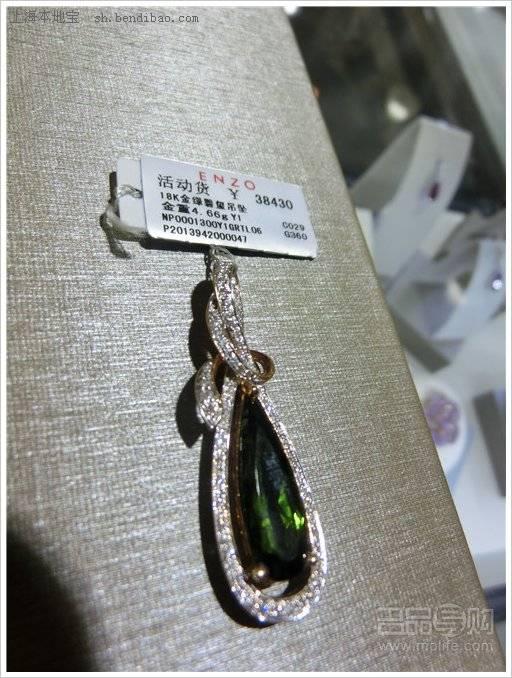 enzo 宝石挂坠高清图片