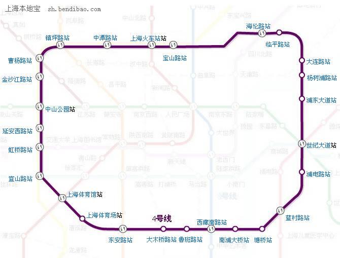 上海地铁4号线时刻表及换乘站点末班车时间图片