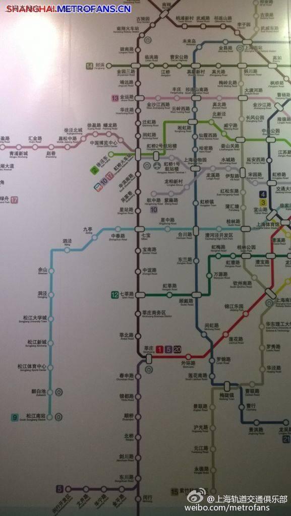 交通出行 交通动态 地铁动态 > 2030年上海轨道交通网络规划图一览图片