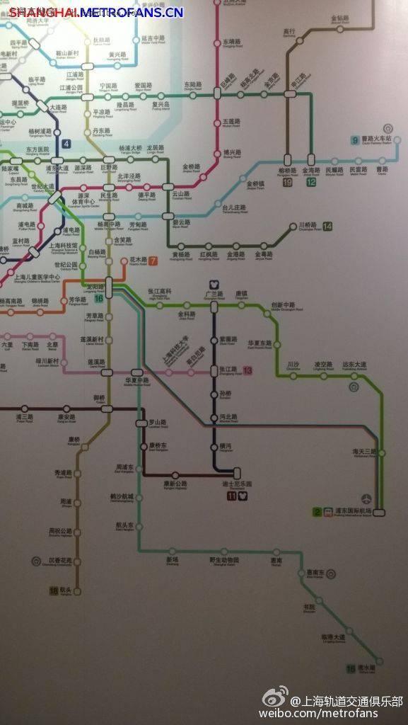 交通出行 交通动态 地铁动态 > 2030年上海轨道交通网络规划图一览