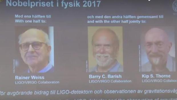 2017诺贝尔物理学奖获得者花落三名美国引力波研究科学家