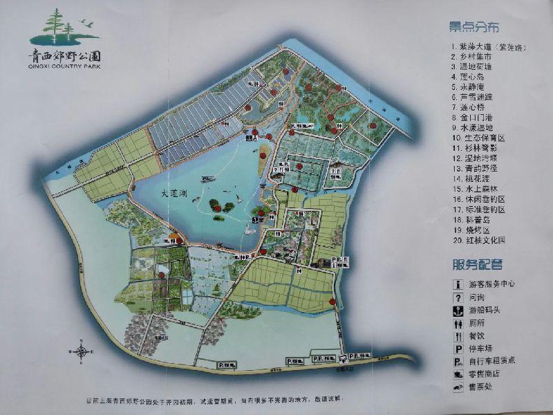 青西郊野公园地址+门票+游玩攻略(图)