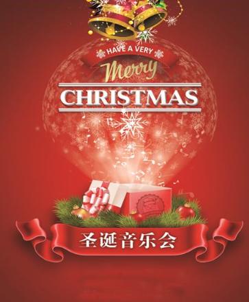 2017上海圣诞节话剧&音乐演出活动 (更新中)