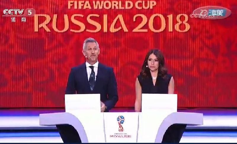 2018俄罗斯世界杯32强分组结果公布 西葡同组 比利