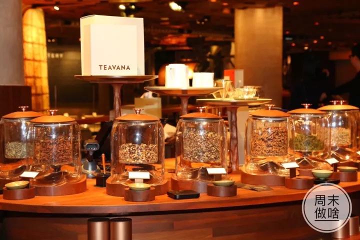 星巴克上海烘焙工坊实拍解析| 全球最大咖啡奇幻乐园