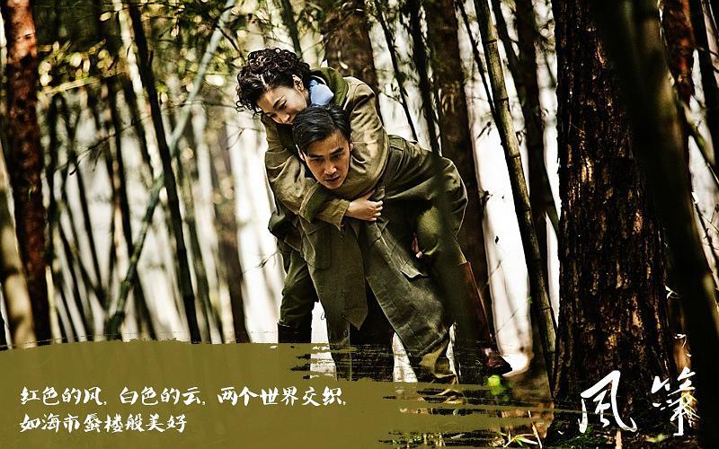 电视剧风筝分集剧情介绍(1-50集)全集剧情