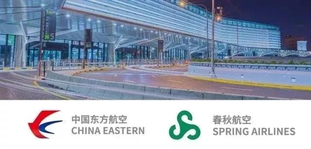 虹桥机场2018元旦及新春出行小贴士先 自助值机轻松便捷