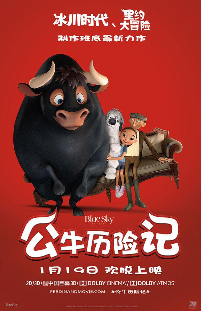 公牛历险记剧情介绍&看点