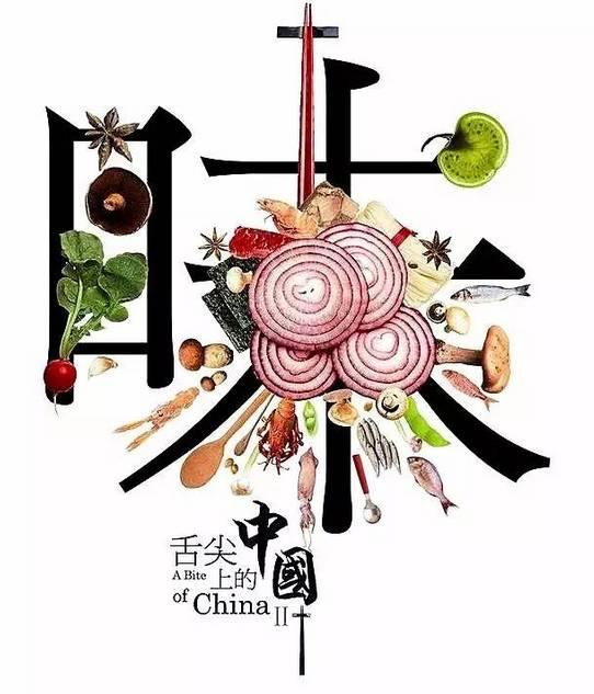 2017上海国际餐饮食品博览会活动攻略