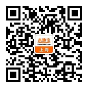 2017上海车展门票价格及订票攻略