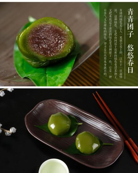上海最好吃的青团--网友良心推荐(组图)