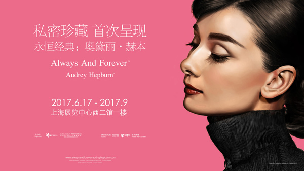 7月31日至8月6日上海本周末活动