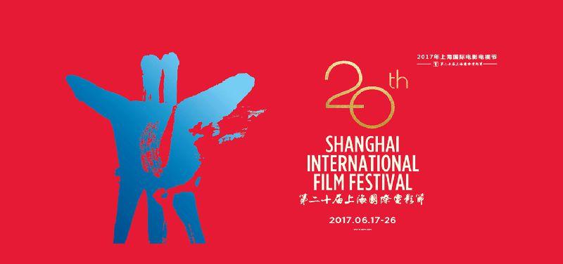 中國-東方衛視-2017第20屆上海國際電影節開幕式:全市45家影院將展映500多部影片