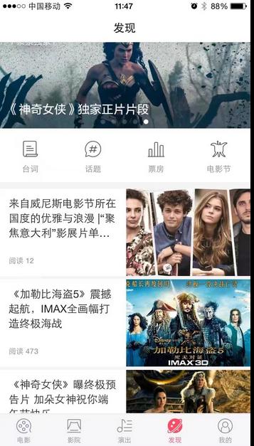 2017上海国际电影节购票攻略(开票时间+购票网站)